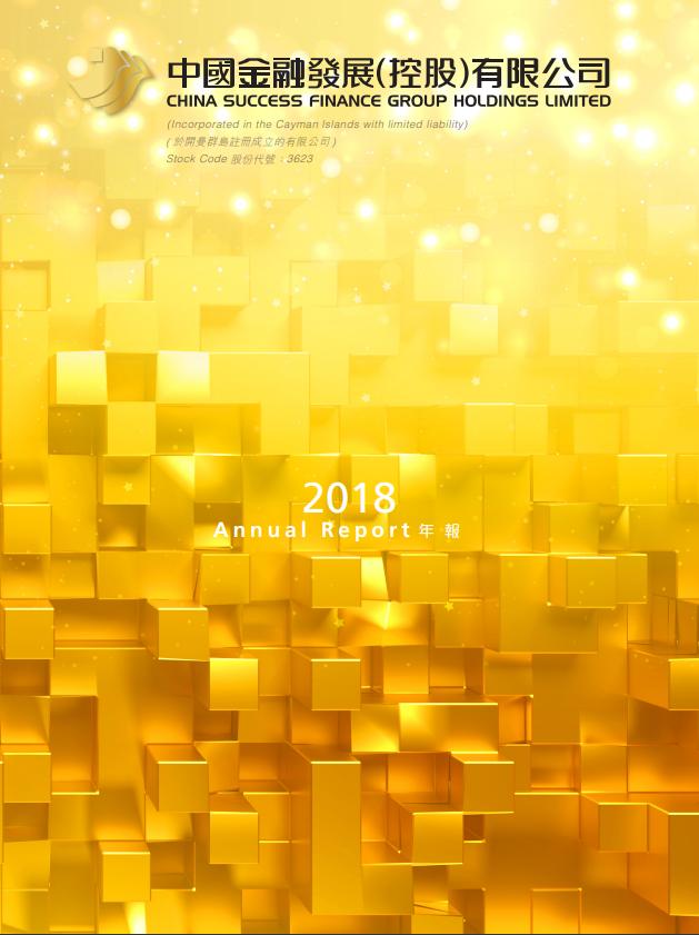 2018 AR